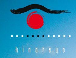 Le festival du film japonais confie sa communication à l'ISCPA